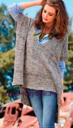 633 Пуловер-пончо