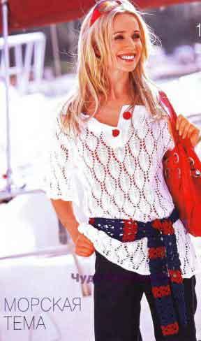 634 Пуловер поло и вязанный пояс-шарф