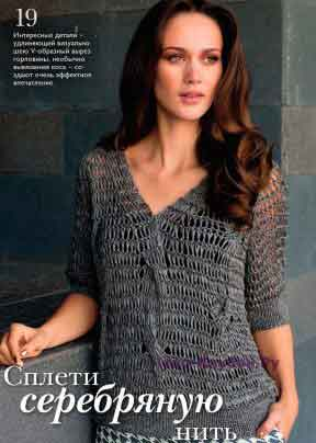 689 Пуловер реглан с косами