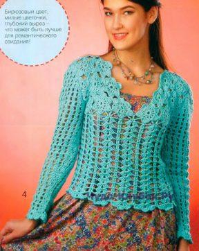 617 Бирюзовый пуловер с цветочной кокеткой