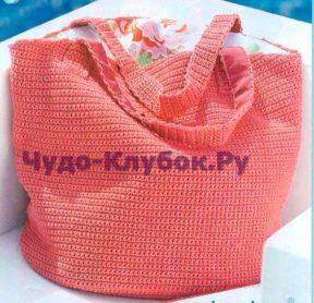 44 Пляжная сумка