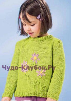 Пуловер с цветочками 9