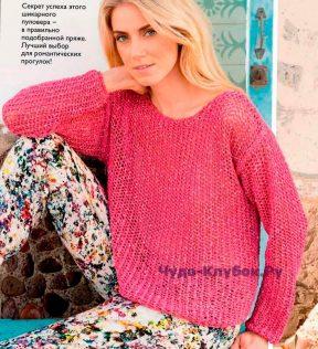 687 Розовый пуловер с пайетками
