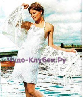 335 Белое платье и палантин