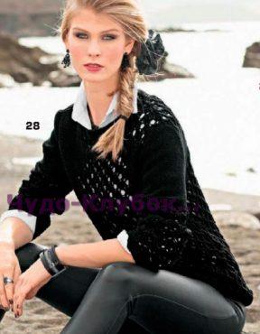 673 Черный пуловер