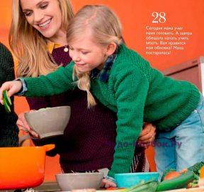 Детский пуловер зеленого цвета 7