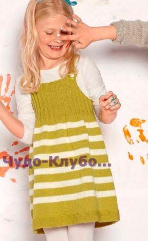 Вязаный сарафан кукурузно-желтого цвета 3