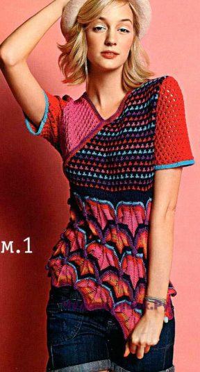 724 Разноцветный пуловер