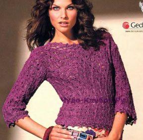 703 Джемпер фиолетового цвета