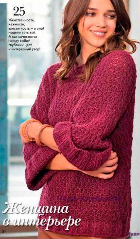 727 Пуловер с планками в резинку