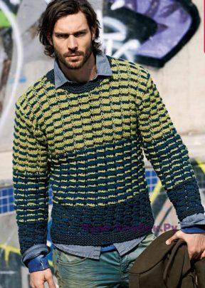 77 Трехцветный пуловер