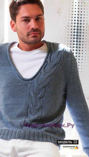 79 Мужской пуловер с косой