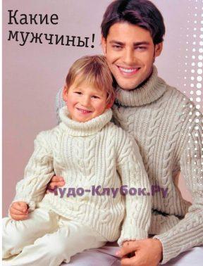 83 Пуловеры для мальчика и папы