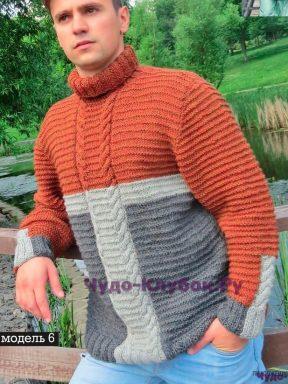 89 Терракотовый свитер