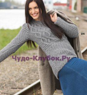 792 Пуловер голубовато-серого цвета