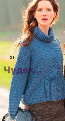 814 Пуловер с удлиненной линией плеча