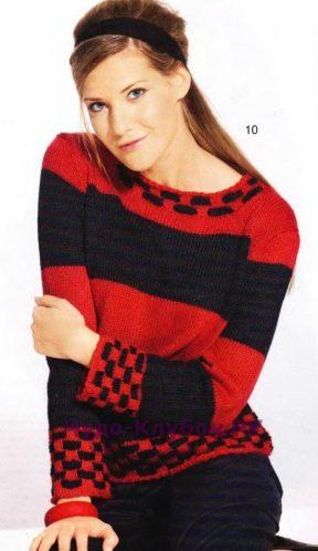 858 Пуловер с широкими полосами