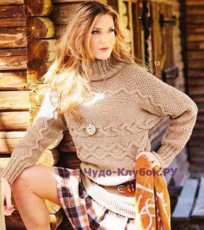 848 Бежевый пуловер