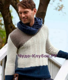 101 Трехцветный пуловер