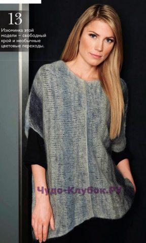 914 Мохеровый пуловер