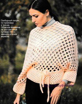 947 Пуловер с сетчатым узором