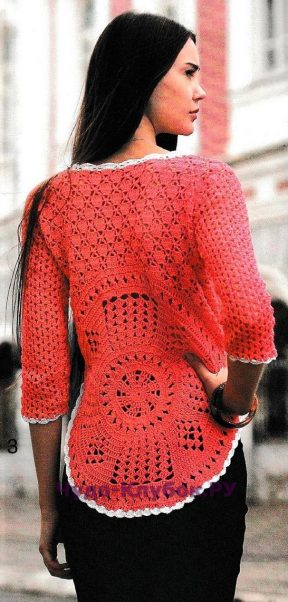 943 Коралловый пуловер