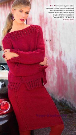 75 Пуловер и юбка ярко-красного цвета