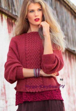 918 Пуловер со вставкой плетеного узора918 Пуловер со вставкой плетеного узора