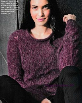 967 Ажурный пуловер