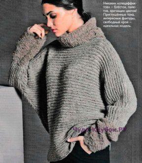 962 Свободный пуловер и митенки