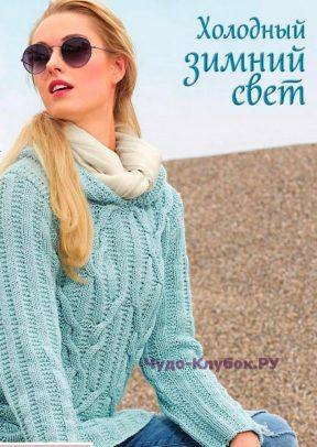 71 Голубой пуловер с капюшоном