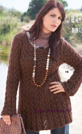1023 Удлиненный пуловер