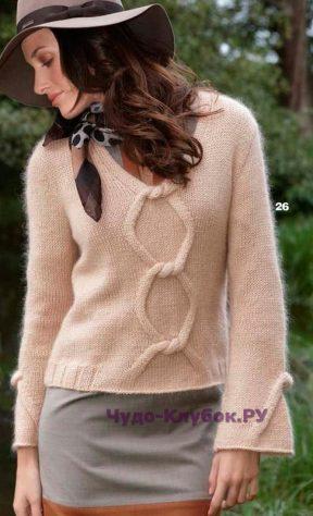 1020 Бежевый пуловер