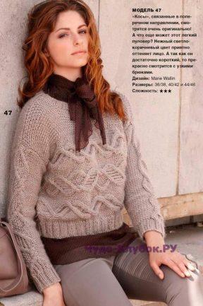 1013 Укороченный пуловер