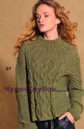1036 Пуловер с удлиненной линией плеча