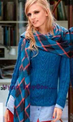 1030 Синий пуловер