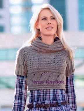 1069 Укороченный пуловер