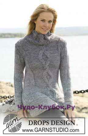 1039 Удлиненный пуловер
