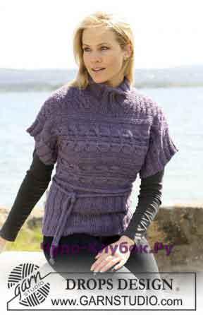 1042 Пуловер с короткими  рукавами