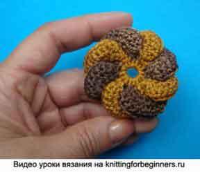 Урок 55 Вязаный цветок