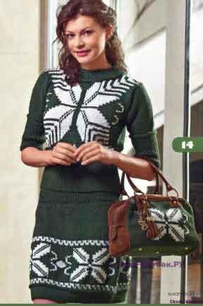 83 Пуловер, юбка и сумочка