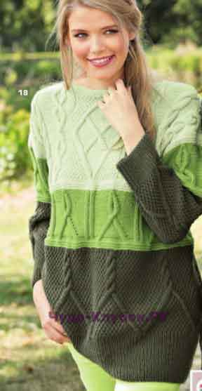 1057 Трехцветный пуловер