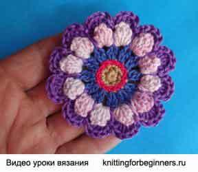 Вязаные цветы Урок 63