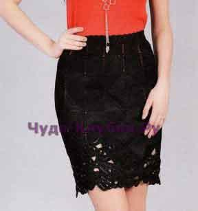 Черная юбка 123