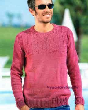 Пуловер красного цвета 116