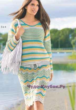 Юбка и пуловер 125