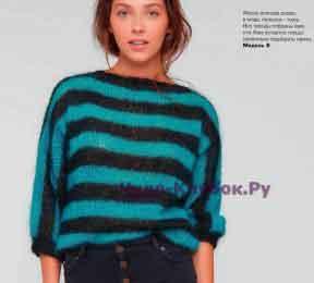Бирюзовый пуловер в полоску 1511