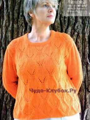 Оранжевый пуловер 1504