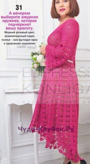Платье с асимметричным подолом 642