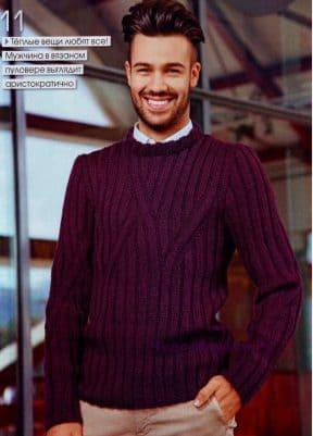 Пуловер бордового цвета 130